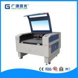 Máquina de gravura do plotador da estaca do laser