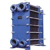 Échangeur de chaleur de plaque de l'acier inoxydable Ss316L