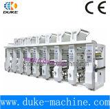 中国製カスタマイズされた米袋のパッキング機械