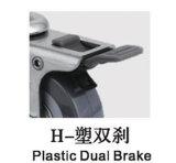 """Edl Mini 1.5 """" 30kg Plate Swivel PU Caster 26215-63"""