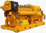 500kVA/625kVA頁岩のガスの発電機セット