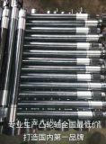 S-Камшафты 0509705251 тормозного барабана