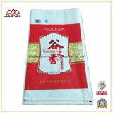 Pearlized Film lamellierter pp. gesponnener Beutel 10kg für Reis mit Griff