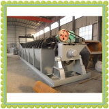 Máquina de lavar do classificador espiral/areia (FG)