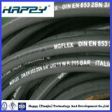 2sn Wire Braid Reinforced Hydraulic Hose