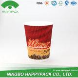 Ripple 2016 / taza de papel corrugado desechable clásico con hermoso logotipo