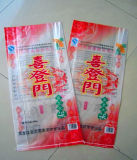 Saco/saco tecidos PP de China para o arroz/farinha/semente/milho/grão/trigo 15kg/25kg/50kg/100kg
