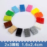 2X2 ABS Eco Plastic Building Blocks Les briques compatibles Lego