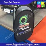 中国の工場容易な運ばれた広告の縦の折りたたみによっては旗の立場が現れる