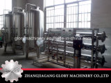 Завод Чисто Воды Бутылки Любимчика 12000bph 500ml Заполняя