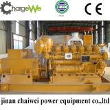 электрический тепловозный комплект генератора 200kw с низкой ценой