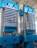 Aile en caoutchouc faisant la machine corrigeant le vulcanisateur pour plaquer la presse de vulcanisation