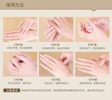 Esencia de la piel del milagro de la crema del cuidado de la mano del ungüento 60ml del caballo de Bioaqua