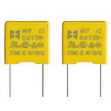 Gelber kastenähnlicher metallisierter Polypropylen-Film-Kondensator