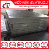 Nm360-600金属の耐久力のある鋼板