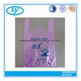 Sac à provisions en plastique de vente de HDPE de supériorité de qualité le meilleur