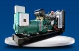 Комплект генератора высокого качества 250kw тепловозный с двигателем Yuchai