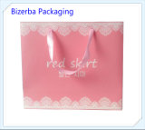 호화스러운 Printed Wedding Shopping Carrier Gift Paper Packing 또는 Jewelry/Skirt를 위한 Packaging Bag