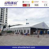 2017 de Tent van de Partij Guangzhou, de Tent van de Gebeurtenis