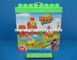 Jouets éducatifs, gosses du bloc en plastique de Buklding de jouets du cadeau DIY (982603)