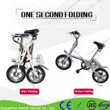 """Ebike 16 """" 접히는 250W 탄소 강철 도시 전기 자전거"""