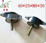 NR, NBR, personalizada Soporte de goma para motor de coche