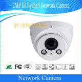 Macchina fotografica di rete del bulbo oculare di Dahua 2MP IR (IPC-HDW2221R-ZS)
