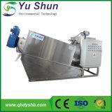 Pequeñas tratamiento de aguas residuales para el Tratamiento de Aguas Residuales Domésticas
