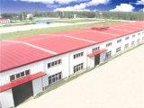 전 설계된 강철 구조물 중고업 작업장 (KXD-205)