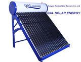 工場直売カラー鋼鉄太陽給湯装置