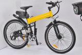 Hummer pliant le vélo électrique avec ' pneu 26