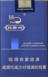 Diseño de empaquetado de la impresión de la insignia del cigarrillo colorido de encargo de la impresión