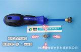 マルチタイルのギャップのクリーニングのツール、4つのサイズの1つのヘッド
