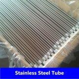 ステンレス鋼の溶接された管