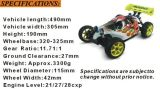 Remote Control Erc081の1/8 4WD Nitro RC Monster Trucks