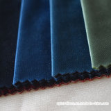 2색조 양이온 능직물 패턴에 있는 능직물에 의하여 솔질되는 소파 직물