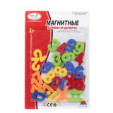 Kid Educational Toy Magnetic Letters Toy para Ensinar (H0664191)
