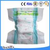 パキスタンのCura Super Plus Disposbale Baby Diapers Hot Sell