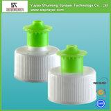Kosmetische Plastikflasche mit Kippen-Oberseite-Schutzkappe