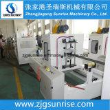 판매를 위한 플라스틱 관 기계 PVC 수관 밀어남 기계