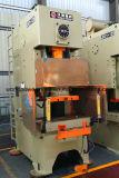 Cフレームの型抜きの出版物機械