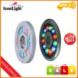 9PCS High Power RGB LED Downlight Underwater Fountain Light (icon-c008-9)