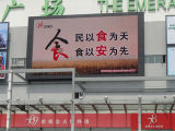 Calle al aire libre P10 que hace publicidad de la pantalla del LED