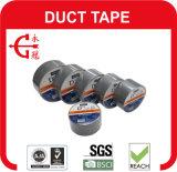 高品質の2015年に単一の味方された付着力の布テープ