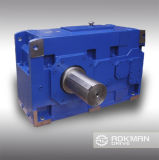 中国の最もよいQuality H Series Planetary Gear Units
