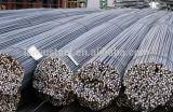Barre d'acciaio deformi alta qualità HRB335! ! ! Barra d'acciaio deforme! ! ! Barre d'acciaio deformi per costruzione! ! !