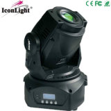 COB 90W LED Effect Lighting Moving Head for Training course (ICON-M009)