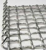 ひだを付けられたステンレス鋼の金網(ZSTEEL-005)