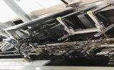 Kästchen-kartonierensatz-Maschine