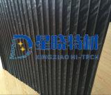 Couverture flexible de soufflets de machine-outil